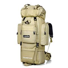 75 L sırt çantası Kamp & Yürüyüş Seyahat Su Geçirmez Naylon LOCAL LION