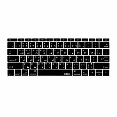 SiliconeKeyboard Cover For12 '' Macbook Macbook 12 with Retina Árabe