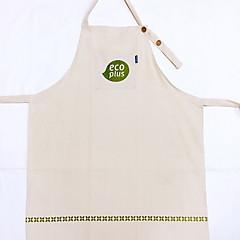 お買い得  キッチン清掃用品-高品質 1個 繊維 エプロン 保護, キッチン クリーニング用品
