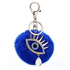 お買い得  キーホルダー-自動車おもちゃ / Key Chain Key Chain 目 プラッシュ / メタル 1 pcs 小品 女の子 ギフト