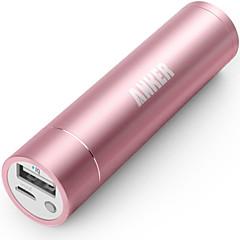 お買い得  モバイルバッテリー-パワーバンク外付けバッテリ 5 V 1 A / # バッテリーチャージャー ケーブル付き / 自動電流切替 LED
