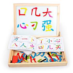 رخيصةأون -ألعاب تربوية تركيب ألعاب للأطفال 1 قطع
