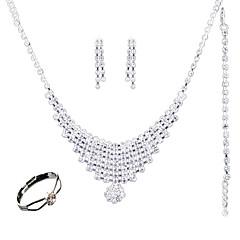 お買い得  ジュエリーセット-女性用 ジュエリーセット  -  ファッション, 欧米の 含める ホワイト 用途 結婚式 パーティー 日常 / リング
