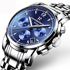 Men's Fashion Watch Unique Creative Watch Casual Watch Sport Watch Dress Watch Chinese Quartz Calendar / date / day Water Resistant /