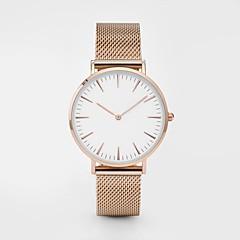 preiswerte Tolle Angebote auf Uhren-Herrn Quartz Armbanduhr Chinesisch Armbanduhren für den Alltag Band Charme / Freizeit / Minimalistisch / Modisch Schwarz / Silber / Gold