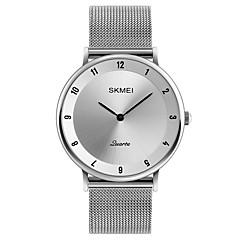 preiswerte Tolle Angebote auf Uhren-SKMEI Herrn Armbanduhr Japanisch Wasserdicht / Cool Edelstahl Band Freizeit / Modisch / Minimalistisch Silber