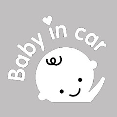 Araba Desen Araba Dekoratif Sticker olarak Bebek sallama
