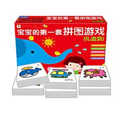 Bildungsspielsachen Holzpuzzle Spielzeuge Elefant andere Cartoon Shaped friut Unisex Stücke