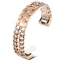 お買い得  腕時計用アクセサリー-ステンレス鋼 時計バンド ストラップ のために ローズゴールド 20cm / 7.9 Inch 1.8cm / 0.7 Inch