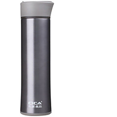 Lässig/Alltäglich Trinkbecher, 500 Japanischer Edelstahl Wasser Vakuum-Cup