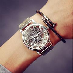 Недорогие Распродажа часов-Муж. Детские Китайский Кварцевый Нержавеющая сталь Группа Серебристый металл Золотистый