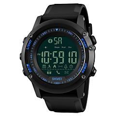 お買い得  メンズ腕時計-SKMEI 男性用 スポーツウォッチ / リストウォッチ / デジタルウォッチ 日本産 Bluetooth / アラーム / カレンダー PU バンド ぜいたく ブラック