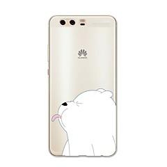 Недорогие Чехлы и кейсы для Huawei серии Y-Кейс для Назначение Huawei P9 Huawei P9 Lite Huawei P8 Huawei Huawei P9 Plus Huawei P7 Huawei P8 Lite Huawei Mate 8 P10 Plus P10 Lite С