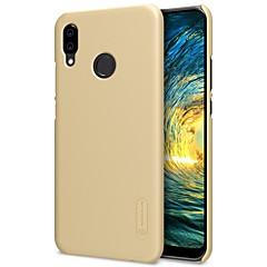 お買い得  Huawei Pシリーズケース/ カバー-Nillkin ケース 用途 Huawei P20 lite / P10 耐衝撃 / つや消し バックカバー ソリッド ハード PC のために Huawei P20 lite / P10 Plus / P10 Lite