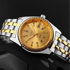 preiswerte Armbanduhren für Paare-SKMEI Damen Paar Quartz Kleideruhr Modeuhr Armbanduhren für den Alltag Japanisch Kalender Wasserdicht Großes Ziffernblatt Edelstahl