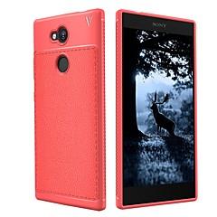 Недорогие Чехлы и кейсы для Sony-Кейс для Назначение Sony Xperia XZ1 Xperia L2 Защита от удара Матовое Кейс на заднюю панель Сплошной цвет Мягкий ТПУ для Xperia XA2