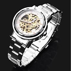 お買い得  メンズ腕時計-ASJ 男性用 ドレスウォッチ 機械式時計 自動巻き 透かし加工 ステンレス バンド ハンズ ぜいたく シルバー - シルバー