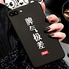 Недорогие Кейсы для iPhone 6 Plus-Кейс для Назначение Apple iPhone X / iPhone 7 Plus С узором Кейс на заднюю панель Слова / выражения Твердый ПК для iPhone X / iPhone 8 Pluss / iPhone 8