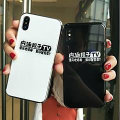 Недорогие Кейсы для iPhone 6 Plus-Кейс для Назначение Apple iPhone X / iPhone 8 Защита от удара / Покрытие Кейс на заднюю панель Слова / выражения Твердый Закаленное стекло