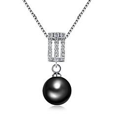 お買い得  ネックレス-女性用 ペンダントネックレス  -  真珠, 銀メッキ, 黒真珠 ファッション かわいい ホワイト 50 cm ネックレス ジュエリー 用途 贈り物, 日常