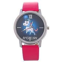 お買い得  メンズ腕時計-男性用 ドレスウォッチ 中国 クロノグラフ付き PU バンド クリエイティブ / ファッション ブラック