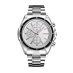 お買い得  メンズ腕時計-Xu™ 男性用 ドレスウォッチ / リストウォッチ 中国 カジュアルウォッチ / 大きめ文字盤 合金 バンド ファッション / ミニマリスト シルバー