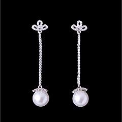 preiswerte Ohrringe-Damen Kubikzirkonia Stilvoll Klips - Blume, Kugel Modisch Weiß Für Hochzeit Party