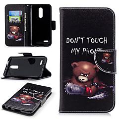 Недорогие Чехлы и кейсы для LG-Кейс для Назначение LG K10 2018 Кошелек / Бумажник для карт / со стендом Чехол Животное Твердый Кожа PU для LG K10 2018