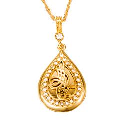 preiswerte Halsketten-Damen Klassisch Anhängerketten - vergoldet Klassisch Gelb 5.3#2.5#1 cm Modische Halsketten Schmuck 1pc Für Party / Abend
