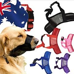 お買い得  犬用首輪/リード/ハーネス-犬用 樹皮の首輪 アンチ犬叫 ソリッド / メッシュ ネット / ナイロン レッド / ピンク / ブラック