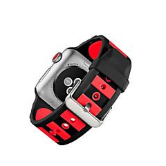preiswerte Herrenuhren-Silikon Uhrenarmband Gurt für Apple Watch Series 3 / 2 / 1 Schwarz 23cm / 9 Zoll 2.1cm / 0.83 Inch