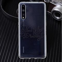 お買い得  Huawei Pシリーズケース/ カバー-ケース 用途 Huawei P20 / P20 Pro 超薄型 / クリア / パターン バックカバー ワード/文章 ソフト TPU のために Huawei P20 / Huawei P20 Pro / Huawei P20 lite