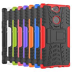 Недорогие Чехлы и кейсы для Sony-Кейс для Назначение Sony Xperia XA2 Ultra / Xperia XZ2 Premium Защита от удара / со стендом Кейс на заднюю панель Плитка / броня Твердый ПК для Xperia XZ2 / Xperia XZ2 Compact / Sony Xperia XZ2