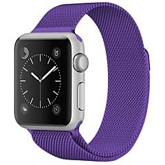 お買い得  メンズ腕時計-ステンレス 時計バンド ストラップ のために Apple Watch Series 3 / 2 / 1 ブラック / ブルー / シルバー 23センチメートル / 9インチ 2.1cm / 0.83 Inch