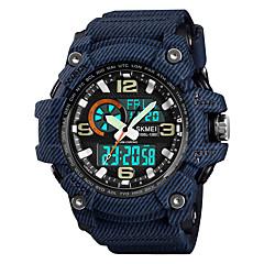 お買い得  メンズ腕時計-SKMEI 男性用 スポーツウォッチ 軍用腕時計 日本産 デジタル 50 m 耐水 アラーム カレンダー PU バンド アナログ/デジタル ファッション 多色 ブラック / ブルー / グレー - ブラック グレー ブルー 1年間 電池寿命