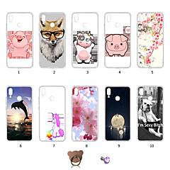 お買い得  Huawei Pシリーズケース/ カバー-ケース 用途 Huawei P20 lite 耐埃 / 超薄型 / パターン バックカバー ユニコーン / 風景 / 動物 ソフト TPU のために Huawei P20 lite