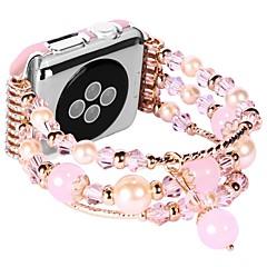 お買い得  メンズ腕時計-金属シェル 時計バンド ストラップ のために Apple Watch Series 4/3/2/1 ブラック / 白 / ピンク 23センチメートル / 9インチ 2.1cm / 0.83 Inch