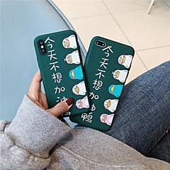 Недорогие Кейсы для iPhone-Кейс для Назначение Apple iPhone XR / iPhone XS Max С узором Кейс на заднюю панель Мультипликация Мягкий ПК для iPhone XS / iPhone XR / iPhone XS Max