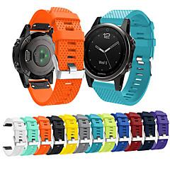 Недорогие -Ремешок для часов для Fenix 5s / Fenix 5s Quickfit Garmin Спортивный ремешок силиконовый Повязка на запястье