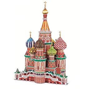 olcso Játékok & hobbi-Jigsaw Puzzle 3D építőjátékok Építőkockák DIY játékok híres épületek Papír Beige Építő játékok