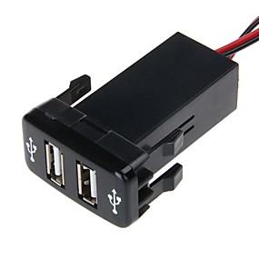 voordelige Autoladers-12V 2.1A waterdichte en stofdichte autolader dubbele USB-poort stopcontact voor Toyota Vigo