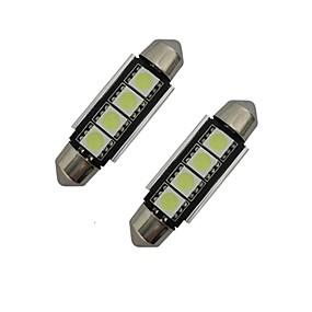Недорогие Прочие светодиодные лампы-jiawen 2pcs 42mm 1.5w 80-90 lm свет света чтения света света света 4 водить smd 5050 холодный белый dc 12v