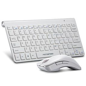 저렴한 신상품-무선 마우스 키보드 콤보 미니 AA배터리 사무실 키보드