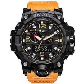 ieftine Ceasuri de Marcă-SMAEL Bărbați Ceas Sport Ceas Militar Ceas Brățară Digital Piele PU Matlasată Negru / Albastru / Roșu 30 m Rezistent la Apă Alarmă Calendar Analog - Digital Charm Lux Vintage Casual Boem - Kaki