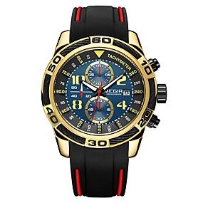 Недорогие Фирменные часы-MEGIR Муж. Спортивные часы Японский Кварцевый силиконовый Черный 30 m Защита от влаги Календарь Секундомер Аналоговый На каждый день Мода - Черный Золотистый / Фосфоресцирующий