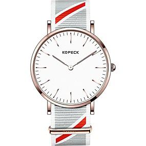 voordelige Merk Horloge-Kopeck Heren Polshorloge Digitaal horloge Japans Japanse quartz Nylon Zwart / Grijs / Blauw 30 m Waterbestendig Vrijetijdshorloge Analoog Informeel minimalistische - Zwart Grijs Blauw