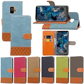 voordelige Galaxy S7 Edge Hoesjes / covers-hoesje Voor Samsung Galaxy S9 / S9 Plus / S8 Plus Kaarthouder / met standaard / Flip Volledig hoesje Effen / Geometrisch patroon Hard tekstiili
