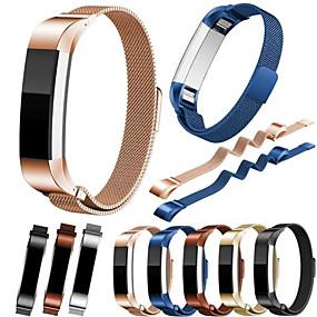 저렴한 Fitbit 밴드 시계-시계 밴드 용 Fitbit Alta HR / Fitbit Alta 핏빗 밀라노 루프 스테인레스 스틸 손목 스트랩