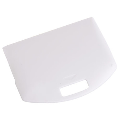 Battery Cover for PSP (White)