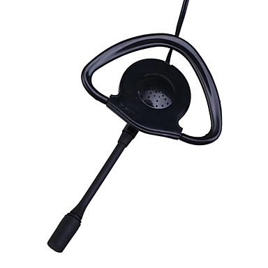 멀티미디어 earphonemic 시스템 (검은 색)